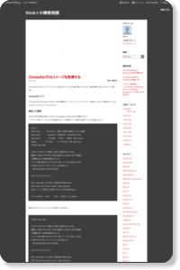 http://d.hatena.ne.jp/think-t/20110807/p2