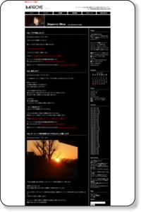 熊本 ホームページ制作インプルーブブログ