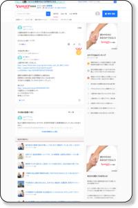 三重県松阪市で心理カウンセリングを受けられる場所を探してします。 心の悩み相談... - Yahoo!知恵袋
