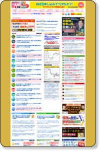 投資&お金の総合サイト! ザイ・オンライン