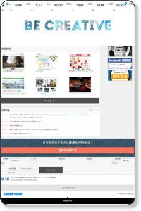 dis-ドアズインターネットサービス|WEB(ホームページ)制作、作成・SEO・FLASH・ビジネスブログ・ユーザビリティ・アクセシビリティ|神戸・大阪