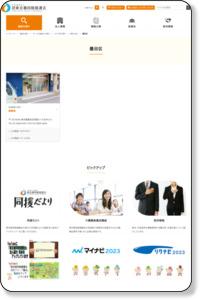 墨田区 :: 社会福祉法人 恩賜財団 東京都同胞援護会
