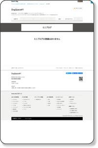 ミニブログ-トリミングサロン|東京都大田区|DogSpace#1
