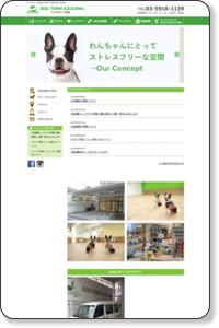 DOG TOWN AZUSAWA - ド