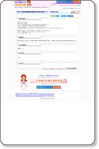 社会保険蒲田総合病院  医師募集・求人・転職 [東京都大田区]| お医者さんはろおわあく