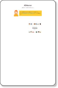 東京・渋谷の広告代理店【株式会社ドリームズ・エンターテインメント】・アクセスマップ