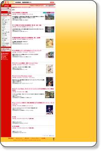 まちナビ 東京都 江戸川区 タウンガイド 趣味 まちナビで地域情報ならおまかせ!〜まちナビで地元再発見!地域密着情報サイト