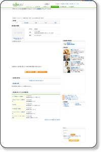 黒井塾(東京都世田谷区) - 教育情報サイトeduon!