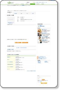 個人指導シグマ(東京都中央区) - 教育情報サイトeduon!