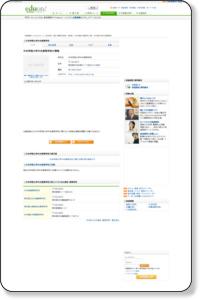 中央学院大学中央高等学校(東京都中央区) - 教育情報サイトeduon!