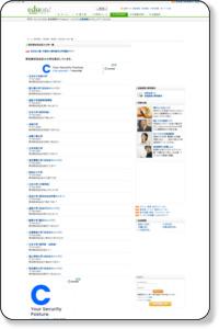 東京都世田谷区の大学一覧 - 教育情報サイトeduon!