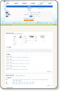 江東区|東京都|消防署|公共施設・くらし|生活便利スポット|住所検索|駅沿線情報はスポットナビ