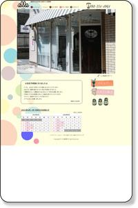 福岡市中央区赤坂、桜坂のエル美容室