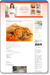 http://elliottyy.exblog.jp/7994707/