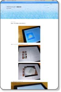 http://emrciss.exblog.jp/16593906/