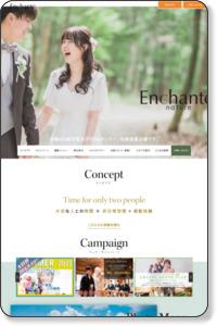 ウェディングフォト|結婚式の写真やフォトウェディング・ブライダルフォト