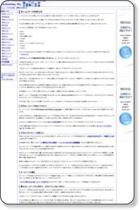 ホームページの作り方