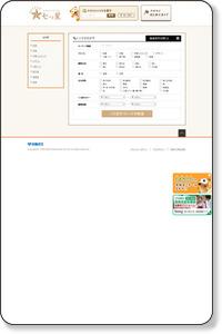 スチコンレシピ七つ星(レシピを探す/和食)/大阪ガス