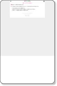 http://ent.smt.docomo.ne.jp/keitai_payment/shop/shop_amazon.html#cpnInfo