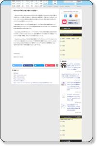 http://enterprise.watch.impress.co.jp/docs/news/20090421_152760.html
