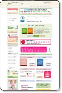 特定非営利活動法人 日本エステティック機構