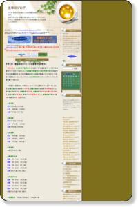 主宰のブログ: 中学入試 激励風景2012:「渋谷教育学園幕張中」