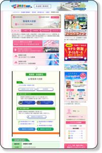 駒場東大前駅(目黒区)|電車・鉄道駅検索