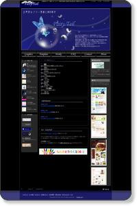 フリー素材 Fairy Tail - 幻想的な黒系と白系のフリー素材、壁紙、蝶、羽根などを無料で配布