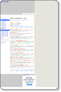 福岡 赤坂 ラーメン : 福岡★赤坂グルメ検索隊!