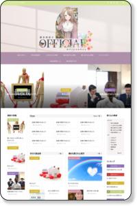名古屋でカラーセラピーとコーチングのスクールを探すならファイン・メンタルカラー研究所 カラーセラピー、パーソナルカラー、カラーセミナー、カウンセリング