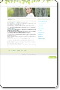 無料ホームページ作成講座『初めてWeb入門』