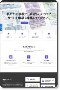 無料ホームページテンプレート FlashNatural