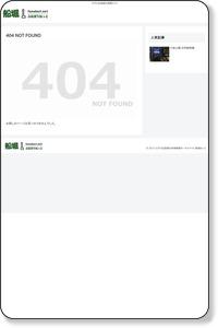 教育 | 江戸川区船堀の地域情報ポータルサイト|船堀ねっと
