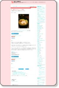 麺喰屋 Senmi(せんみ) ラーメン 武蔵新田:  東京グルメ散策日記