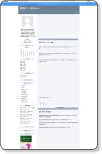 http://fwalking.exblog.jp/