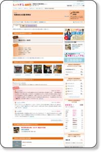 太田屋 柳津店(オオタヤヤナイズテン)−柳津・日置江/うどん−レッツぎふグルメ