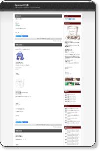 http://garakutanogomibako.blog.fc2.com/
