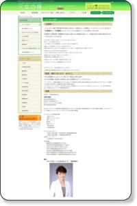 静岡県三島市のカウンセリング−メンタルヘルス・トータルサービス元気の種-カウンセラーの紹介