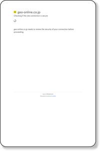 ゲオ駒沢大学店(東京都世田谷区)の店舗情報 | DVD/CDレンタル・ゲーム販売ならGEO(ゲオ)