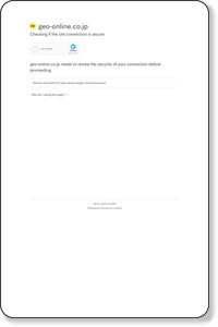 ゲオ中野本町店(東京都中野区)の店舗情報 | DVD/CDレンタル・ゲーム販売ならGEO(ゲオ)