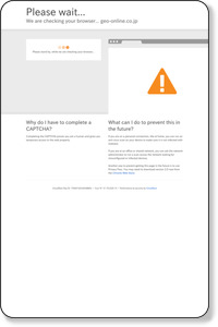 ゲオ平和島店(東京都大田区)の店舗情報 | DVD/CDレンタル・ゲーム販売ならGEO(ゲオ)