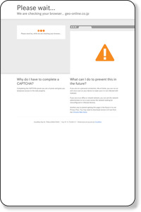 神奈川県のゲオ店舗情報 | DVD/CDレンタル・ゲーム販売ならGEO(ゲオ)