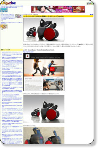 http://gigazine.net/news/20121221-spnkix-electric-roller-shoes/