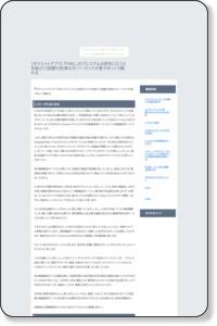 【ダイエットアプリ】「FiNC」のプレミアムの評判/口コミを紹介!について