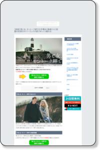 【映画】男と女、モントーク岬での字幕あり動画フルについて