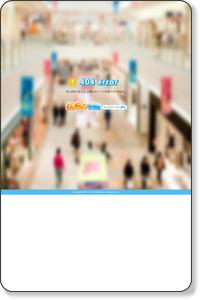 GoGo! 飯田橋 趣味・レジャー・ペット:地域にクチコミ!【GoGo! TOWN】ゴーゴー タウン