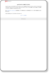 東京都・西新宿・懐石料理・精進料理の検索結果 グルメ検索 - goo グルメ&料理