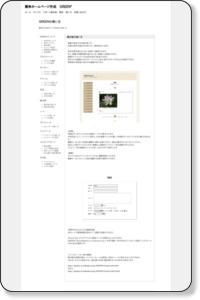 簡単ホームページ作成 GREEN*