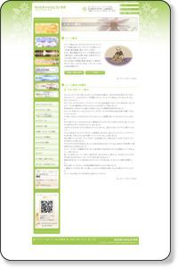 イメージ療法│東京のヒプノセラピー(催眠療法)・スクールはホリスティック・ヒプノラボ