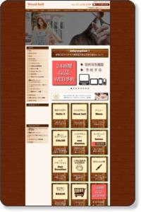 江東区清澄白河のヘアサロン【Wood bell】オーガニックな美容室